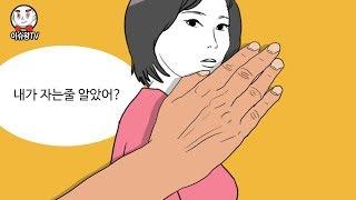 유튜버 꽁지 사건 정리 [이슈왕]