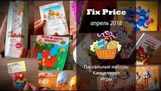 видео Настольные игры купить в Нижнем Новгороде| Развивающие игры для детей