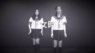 美人姉妹が今回は少女時代からgeeを制服プラス大人っぽく 衣装チェンジ...