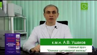 видео УЗИ щитовидной железы: расшифровка и нормы