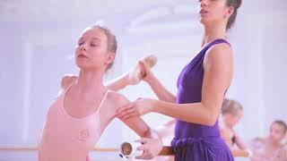Школа изящных искусств Ассамблеи Классический танец, дети 9 12 лет