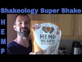 Shakeology Super Shake - Rice & Pea Protein, Hemp and More