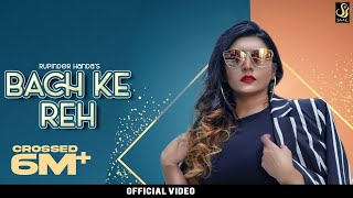 Bach ke Reh ( Full video)/ Rupinder Handa/ MD KD/Latest Punjabi songs 2019