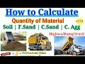 How to Calculate Quantity of Material in Dump Truck || Volume of Dump Truck or Highwa | Truck Volume