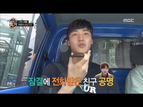[Living together in empty room] 발칙한 동거 -Gong Myung advises to Lee Taehwan 20170609