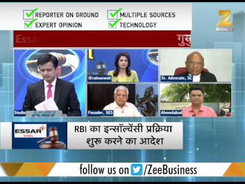 Gujarat high court dismisses Essar Steel's plea agianst RBI's action in bankruptcy case