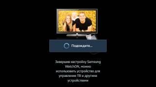 Samsung Galaxy S4 gsm/cdma (sprint)(Samsung Galaxy S4 gsm/cdma (sprint) Программа для переключения в режим CDMA и обратно., 2013-10-09T12:01:27.000Z)