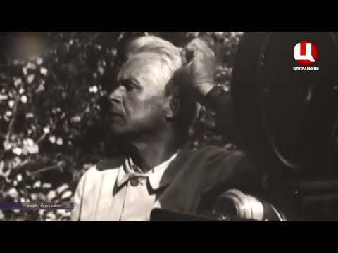 mistotvpoltava: Історія, розказана з любов'ю. Олександр Довженко