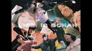 【宇宙】LIFE IS GOHAN/166cm