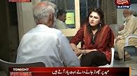 Tonight with Fareeha - Eid Special - Day 2 - Abb Takk News