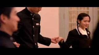 The Classic (2003) - Sweet dance scene