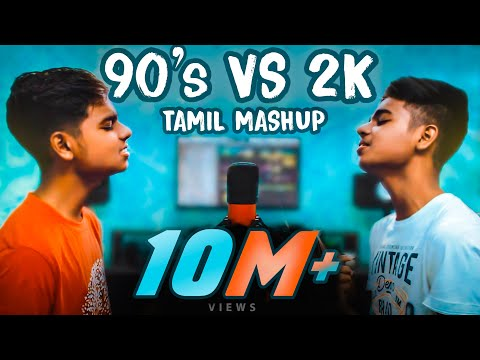 90's Vs 2K Kids Tamil Songs Mashup | MD