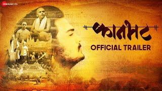 Kaanbhatt - Official Trailer   Bhavya Shinde, Rugved Mule, Sanjeev Tandel, Vipin Borate