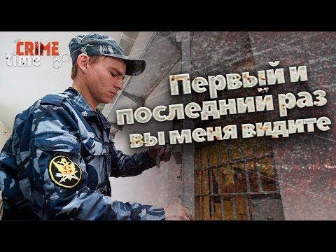 В этой тюрьме сидят самые страшные убийцы России. Сбежать отсюда невозможно