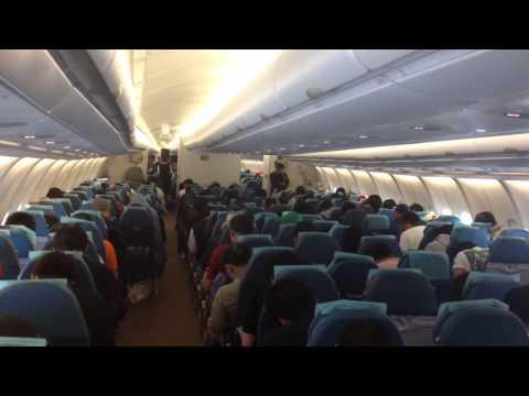 Philippine Airline RUH-MNL