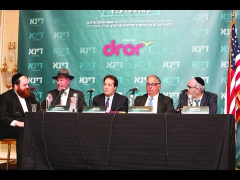 DINA Legal Conference by DROR - Recap