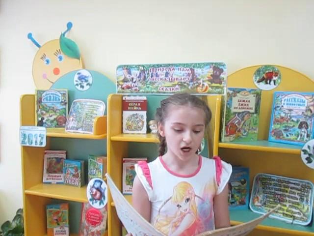 Изображение предпросмотра прочтения – ОльгаЛебедева читает произведение «Саша» Н.А.Некрасова