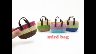 DIY Miniature Doll Mini Straw Bag
