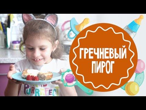 детский рецепт гречки