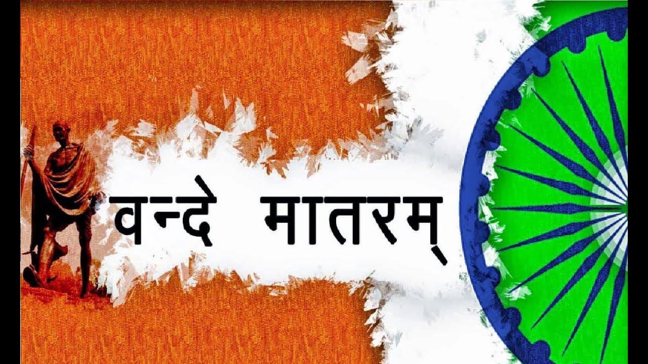 Image result for शुभ कामनायें swatantra diwas