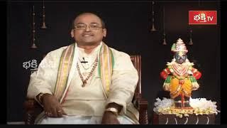 శివుడి మీద ఈయనకు ఎందుకంత పక్షపాతం..? | Panduranga Mahatyam | Sri Garikipati Narasimha Rao