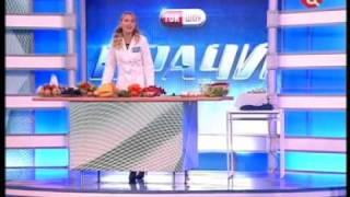 Диетолог Маргарита Королева Врачи-2.wmv