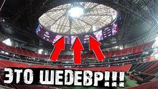 Самый крутой стадион в мире - наверное! Эта крыша - точно шедевр!