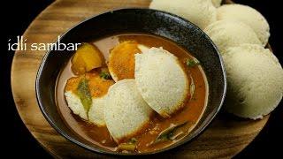 idli sambar   sambar recipe for idli dosa   hotel style idli sambar recipe
