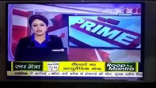 Rajasthan Police Paper Leak News