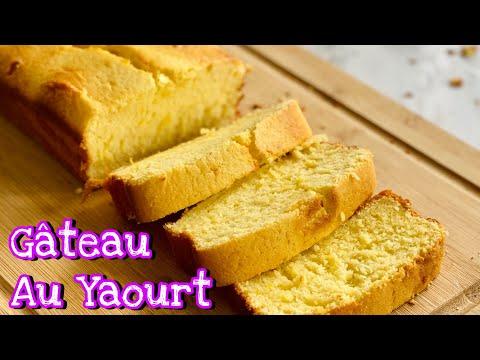 le-mystÉrieux-gÂteau-au-yaourt-sans-levure-chimique❗️extra-moelleux-au-goût-de-citron.-deli-cuisine
