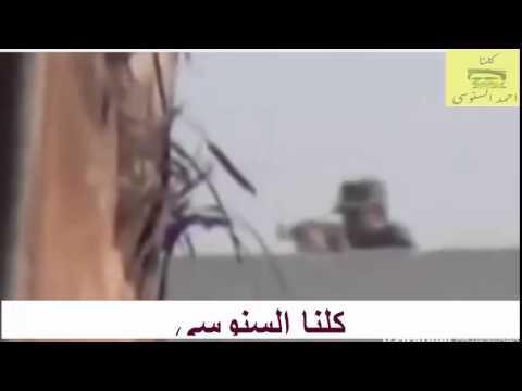 كلنا احمد عاصم | لحظة قنص الشهيد السنوسى وهو يصور القناص افتتاحة صفحة كلنا احمد عاصم thumbnail