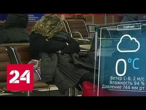В столице ожидается ледяной дождь