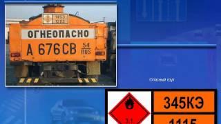 Пдд 2013: Опознавательные Знаки Транспортных Средств
