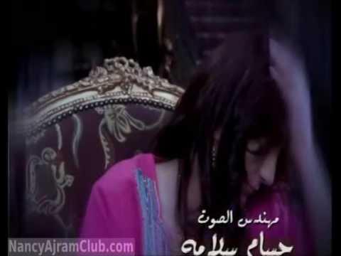 Nancy Ajram - Ebn El Arandali