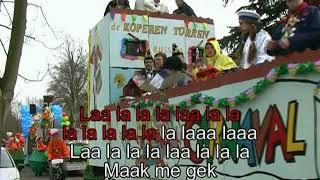 Gerard Joling - Maak me gek ( KARAOKE ) Lyrics