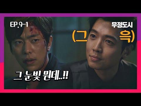 lee sung kyung and nam joo hyuk dating rumors