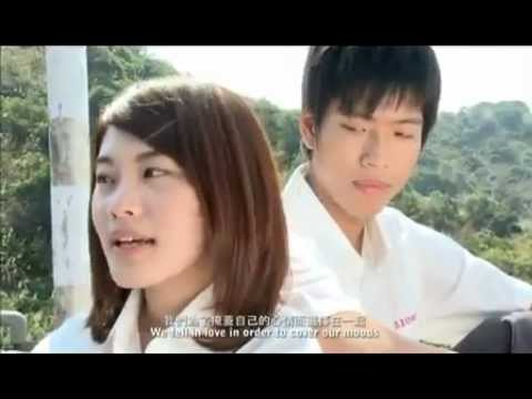 หนังเกย์ เรื่อง Pair Of Love (3)