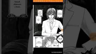"""Озвучка манги """"Мой парень садист"""" (3 глава)"""