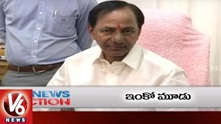 kcr on telangana fisheries