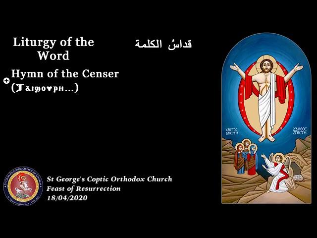 Glorious Feast of Resurrection 2020