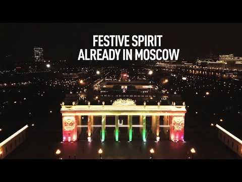 Moscow's Gorky Park gets in festive mood ahead of winter holidays