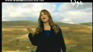 Julia Boutros Ahibaii