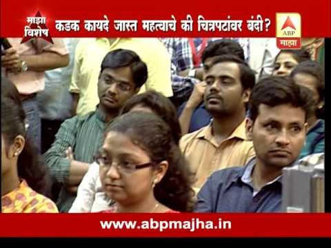 ABP Majha Vishesh : Film sairat responsible for rape incidents ?