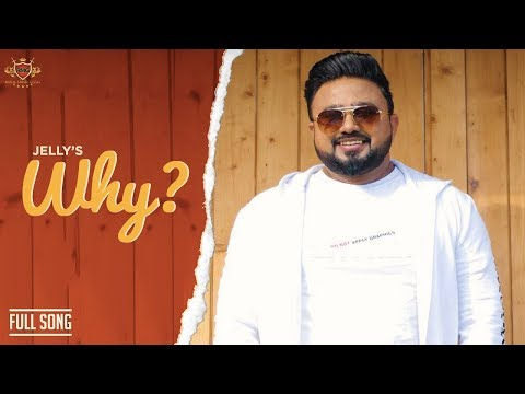 New KId On The Block : WHY ? - JELLY (Official Song) JAY TRAK | RMG