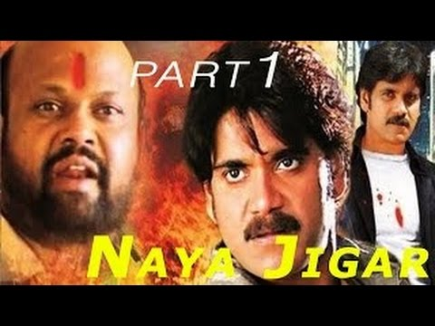 Naya Jigar Full Movie Part 1