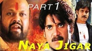 Naya Jigar Full Movie Part 1