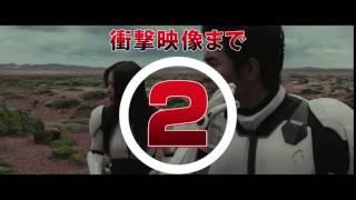 4月29日(祝・金)全国ロードショー! 【ストーリー】 21世紀、人口爆発を...