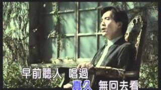 蔡義德~新黃昏的故鄉DVD
