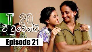 T20 - ටී ටුවෙන්ටි | Episode 21 | 08 - 01 - 2020 | Siyatha TV Thumbnail