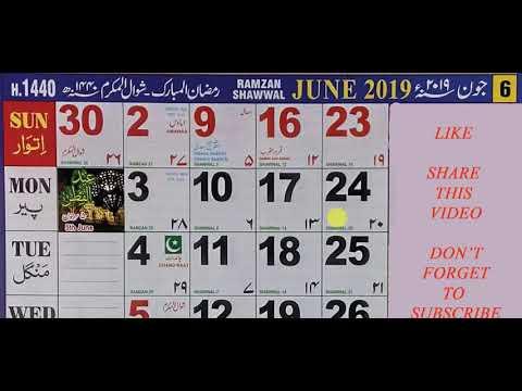 Islamic calendar Ramadan & Shawwal Hijri 1440 | June 2019